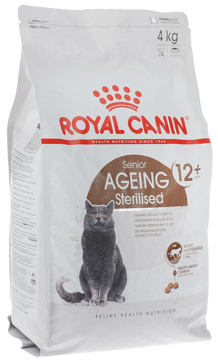 Корм сухой Royal Canin Senior Ageing Sterilised, для стерилизованных кошек старше 12 лет, 4 кг 5 14y high quality boys thick down jacket 2016 new winter children long sections warm coat clothing boys hooded down outerwear