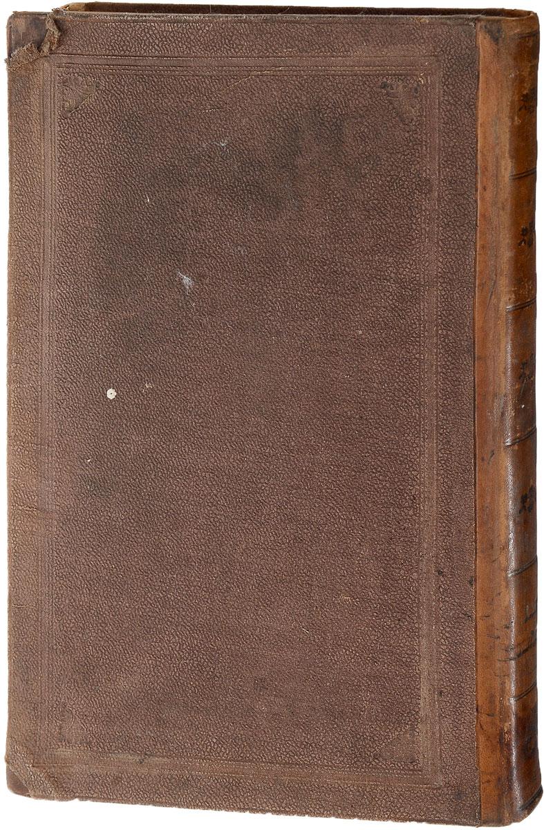Сефер Шаарей Циион. Врата Сиона. Респонсы. Часть I-II уильям уинн уэсткотт книга творения сефер йецира