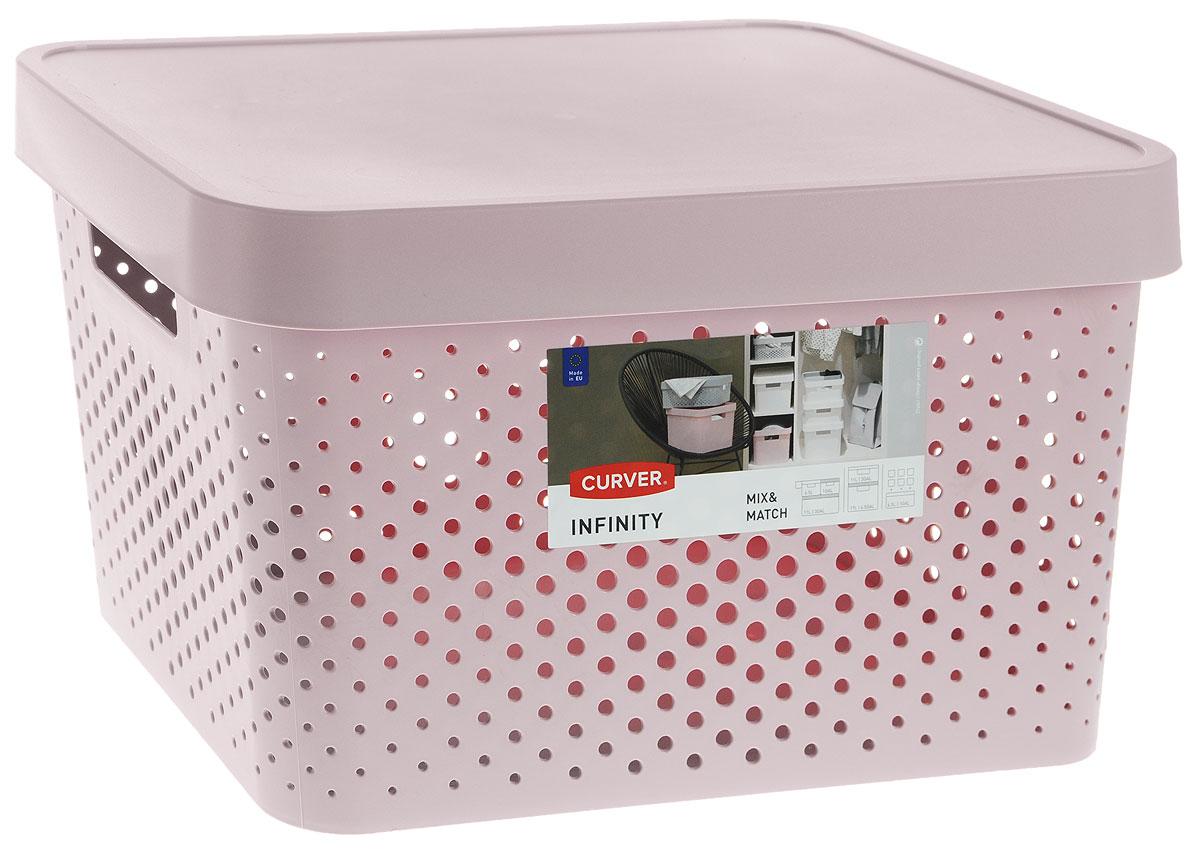 """Коробка для хранения Curver """"Infinity"""", с крышкой, цвет: розовый, 17 л"""