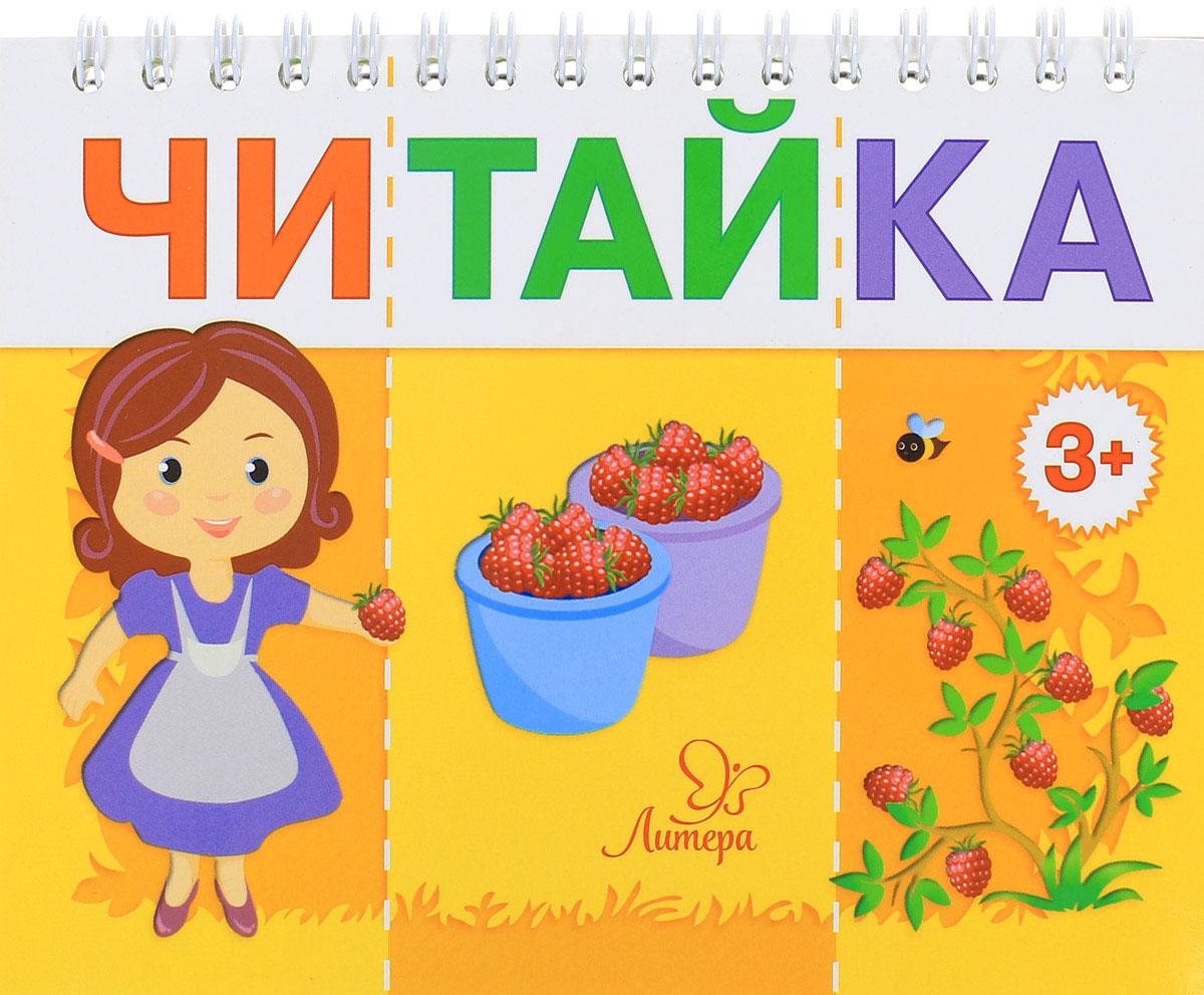И. И. Асеева Мама собирает ягоды и и асеева мама собирает ягоды
