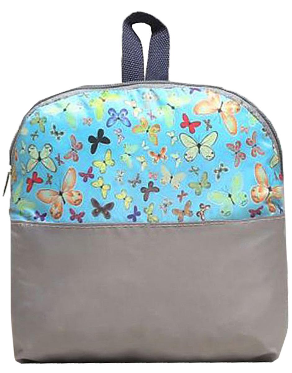 Рюкзак детский Mitya Veselkov, цвет: серый. 1989754 рюкзак mitya veselkov кеды цвет черный backpack keds