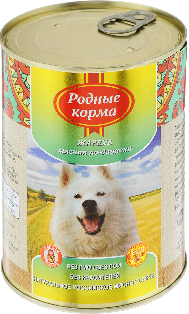 Консервы для собак Родные корма Жареха мясная по-двински, 970 г корм родные корма индейка по строгановски 125г для собак 60237