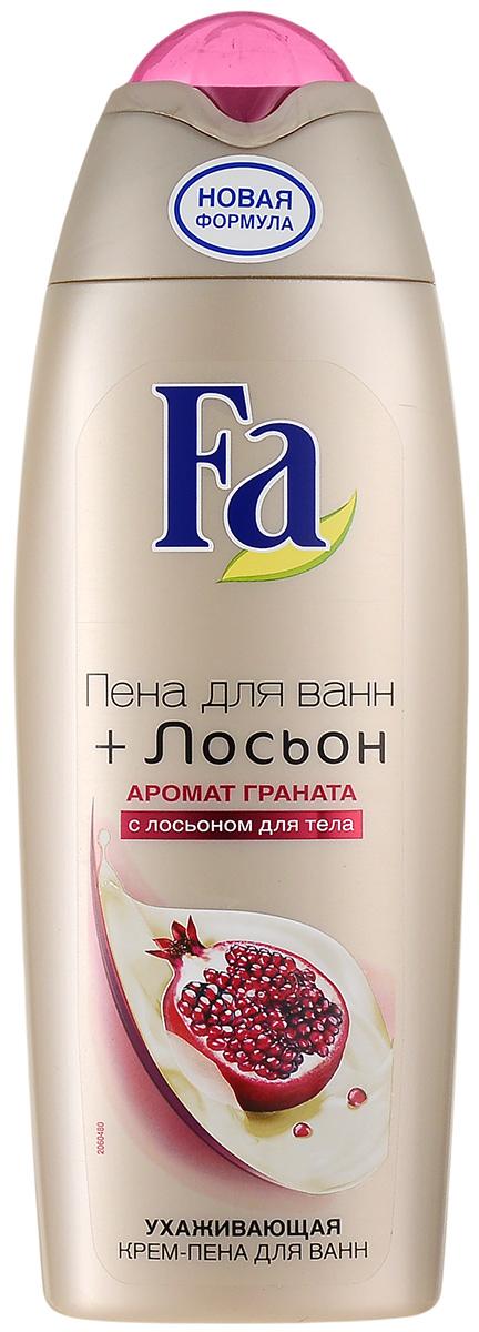 Fa Крем-пена для ванн Гранат, увлажняющий , 500 мл12031375Откройте для себя ощущение невероятно нежной кожи с Fa Пена+Лосьон. Крем-пена для ванн, обогащенная лосьоном для тела, обеспечивает двойное действие: интенсивно увлажняет Вашу кожу и делает ее необыкновенно мягкой и гладкой. Вдохновляющий аромат граната взволнует Ваши чувства. Хорошая переносимость кожей подтверждена дерматологами.Характеристики:Объем: 500 мл. Артикул: 1722858. Производитель: Россия. Товар сертифицирован.