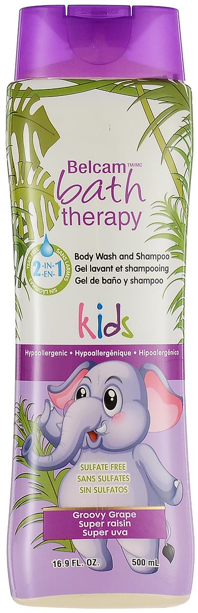 Bath Therapy Детский гель для душа и шампунь для волос Сладкий виноград 2 в 1 500 мл bath therapy гель для душа пена для бритья и шампунь подзарядка 3 в 1 500 мл