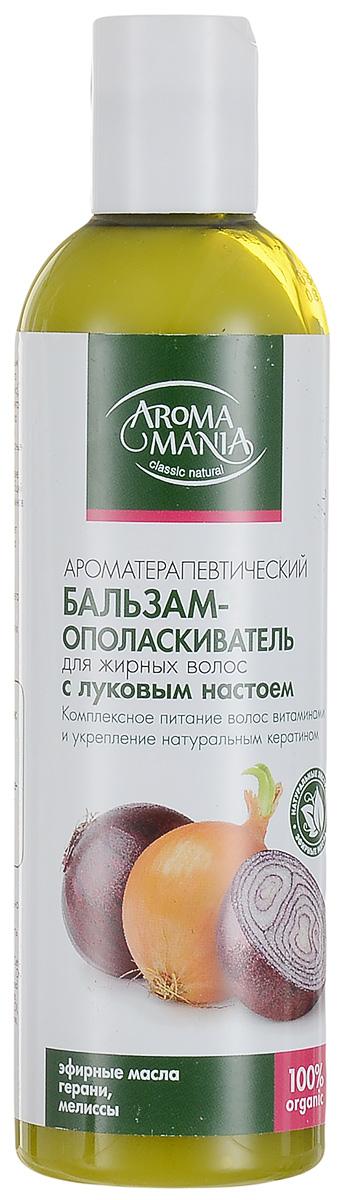 Аромамания бальзам-ополаскиватель с луковым настоем, 250 мл аромамания шампунь с касторовым маслом 250 мл
