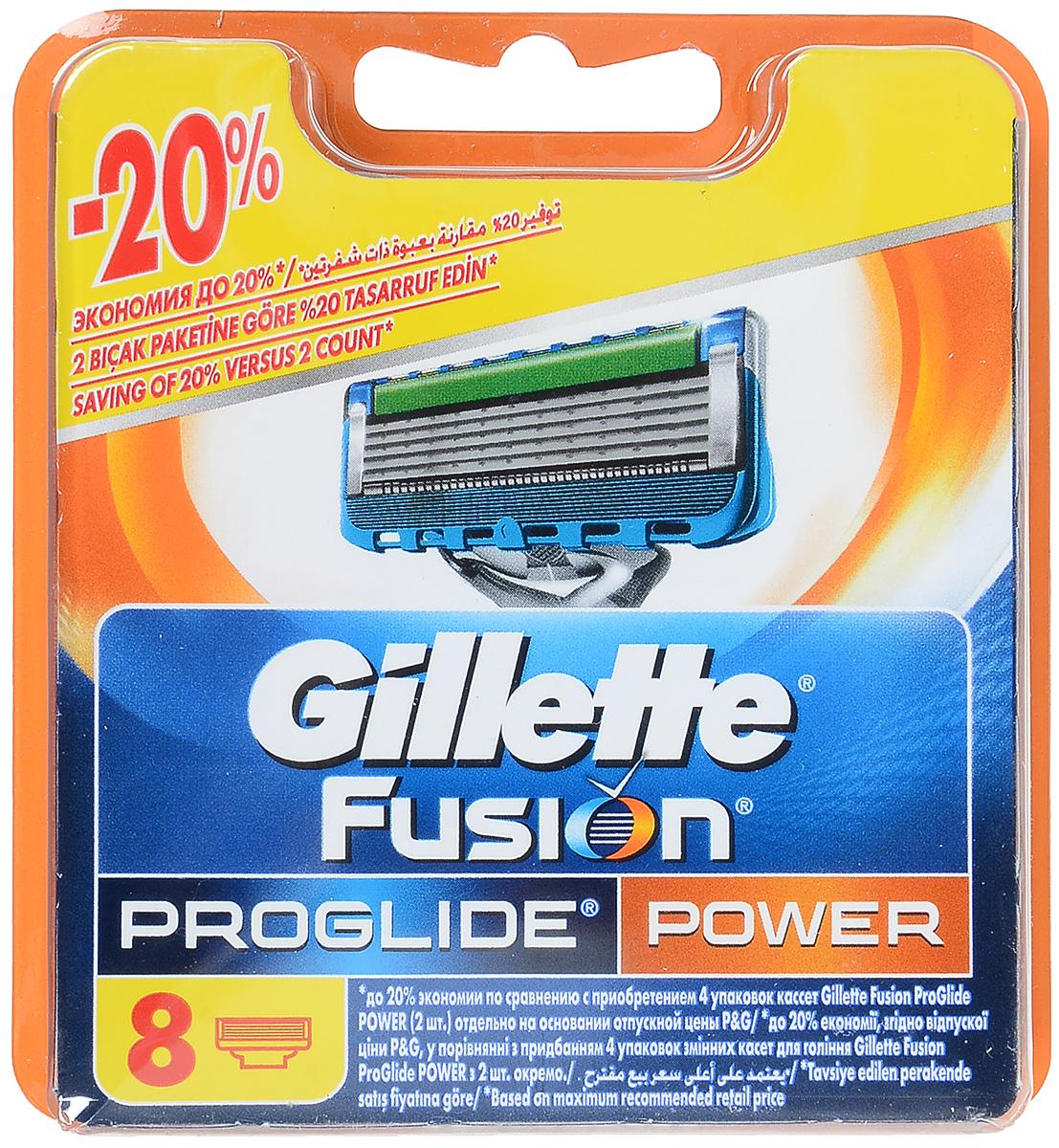 Gillette Сменные кассеты для бритья Fusion ProGlide Power, 8 штGIL-84854236Gillette - лучше для мужчины нет!Gillette Fusion ProGlide Power – это самая инновационная бритва от Gillette, которая обеспечивает действительно революционное скольжение и гладкость бритья.Новая бритва оснащена самыми тонкими лезвиями от Gillette со специальным покрытием, снижающим сопротивление. Для революционного скольжения и невероятной гладкости бритья, даже по сравнению с Fusion.Невооруженным глазом вы можете не заметить все последние инновации в НОВЫХ бритвах Gillette Fusion ProGlide и Gillette Fusion ProGlide Power, но после первого раза вы почувствуете, что бритье превратилось в скольжение.При покупке упаковки сменных кассет ProGlide или ProGlide Power из 8 шт. вы экономите до 20% по сравнению с покупкой четырех упаковок из 2 шт. (на основании отпускной цены Procter&Gamble).Самые тонкие лезвия от Gillette для революционного скольжения и гладкости бритья(первые лезвия в кассетах Fusion ProGlide тоньше, чем лезвия Fusion).Расширенная увлажняющая полоска с минеральными маслами и полимерами обеспечивает лучшее скольжение.Каналы для удаления излишков геля гарантируют максимально комфортное бритье.Улучшенное лезвие-триммер оптимизирует бритье на сложных участках: виски, область под носом, шея.Стабилизатор лезвий поддерживает оптимальное расстояние между лезвиями во время бритья.Микрорасческа направляет волоски к лезвию для более гладкого бритья.Товар сертифицирован.