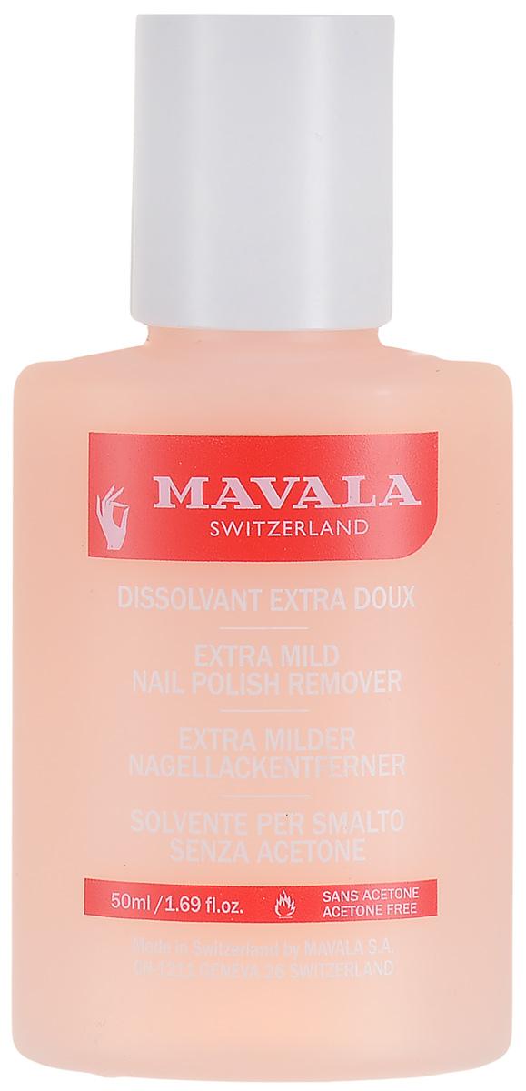 Mavala Жидкость для снятия лака Розовая NAIL POLISH REMOVER Pink 50 мл уход за ногтями mavala защитный экран для ногтей nail shield объем 2 10 мл