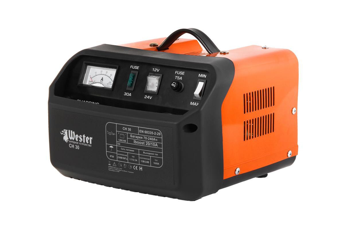 Зарядное устройство  Wester CH30 , для  АКБ, 700 Вт