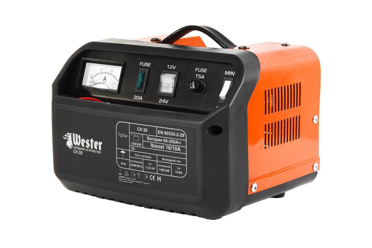 Зарядное устройство Wester CH20 для АКБ, 300 Вт пневмоинструмент wester ssp 20