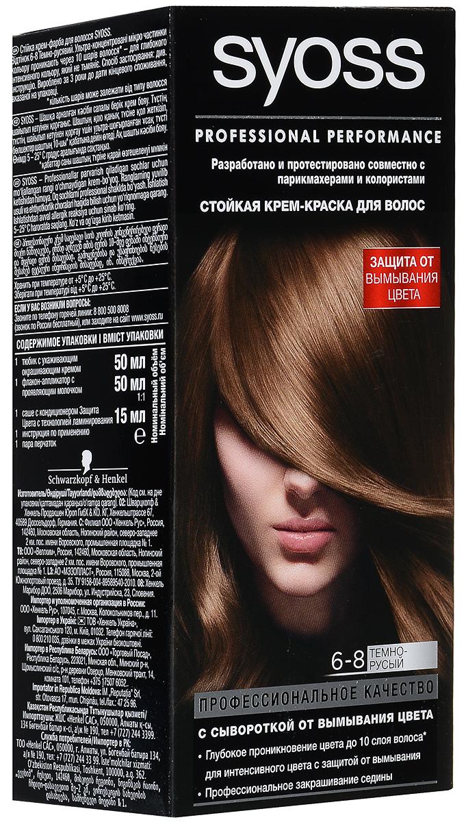 Syoss Color Краска для волос оттенок 6-8 Темно-русый, 115 мл9393111Профессиональная формула Syoss с защитой от повреждений SalonPlex обеспечивает: • МАКСИМАЛЬНУЮ СТОЙКОСТЬ И ИНТЕНСИВНОСТЬ ЦВЕТА** • УХОД ПРОТИВ ПОВРЕЖДЕНИЙ • ДО 80 % МЕНЬШЕ ЛОМКОСТИ ВОЛОС* • ПРОФЕССИОНАЛЬНОЕ ЗАКРАШИВАНИЕ СЕДИНЫ* по сравнению с волосами, окрашенными без применения технологии SALONPLEX ** в ассортименте SYOSS