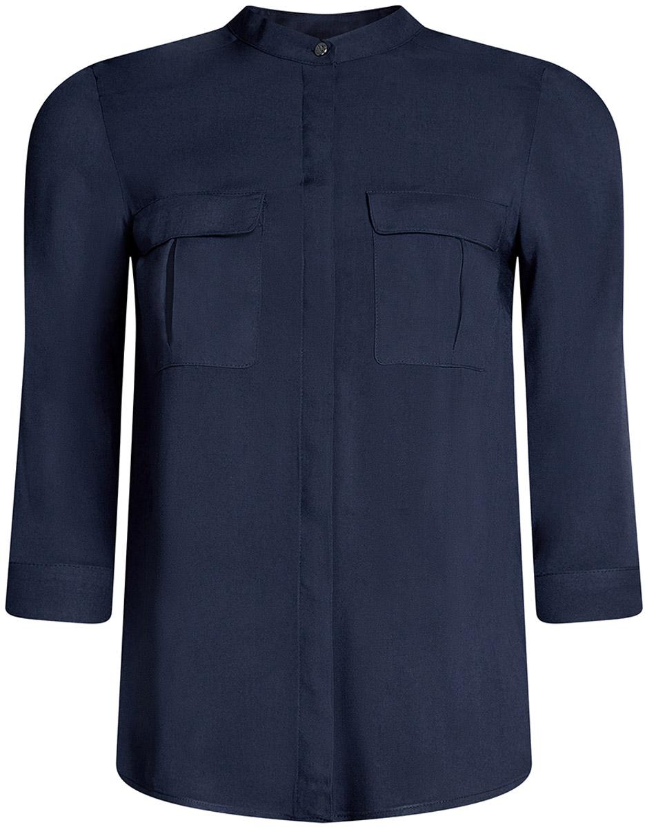 Блуза женская oodji Ultra, цвет: темно-синий. 11403225-3B/26346/7900N. Размер 34-170 (40-170) блуза oodji oodji oo001ewnwa96