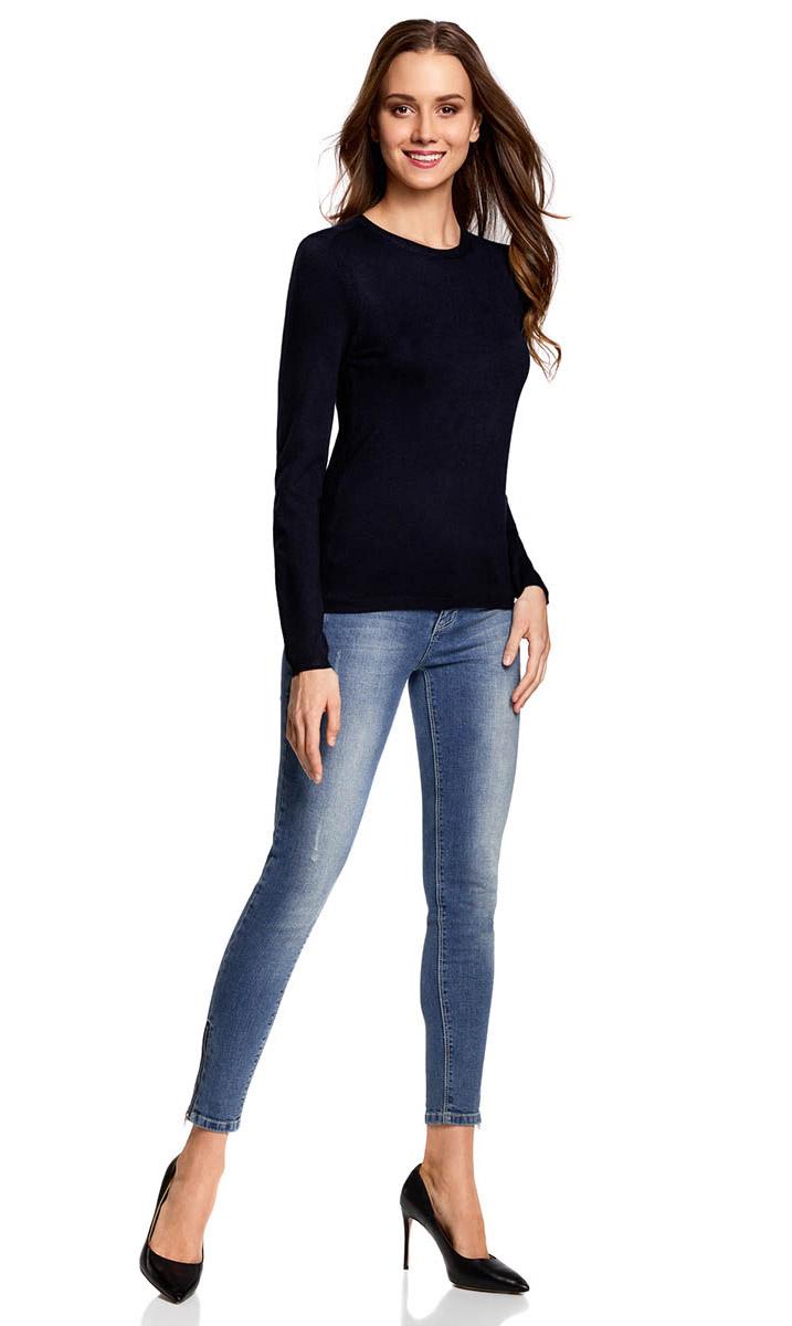 Джемпер женский oodji Collection, цвет: темно-синий. 73812659B/45641/7901N. Размер L (48)73812659B/45641/7901NУютный женский джемпер с круглым вырезом горловины и длинными рукавами выполнен из вискозного материала.