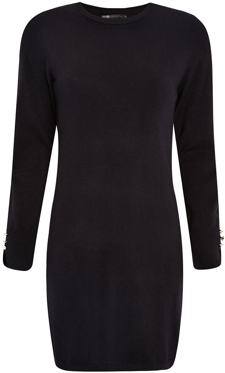 Платье oodji Collection, цвет: черный. 73912217-1B/33506/2900N. Размер XS (42)73912217-1B/33506/2900NМодное трикотажное платье oodji Collection станет отличным дополнением к вашему гардеробу. Модель выполнена из вискозы с добавлением полиамида. Платье-миди с круглым вырезом горловины и длинными рукавами выполнено в лаконичном дизайне. Вырез горловины, манжеты рукавов и низ изделия связаны резинкой. Манжеты рукавов оформлены декоративными разрезами и украшены пуговицами.
