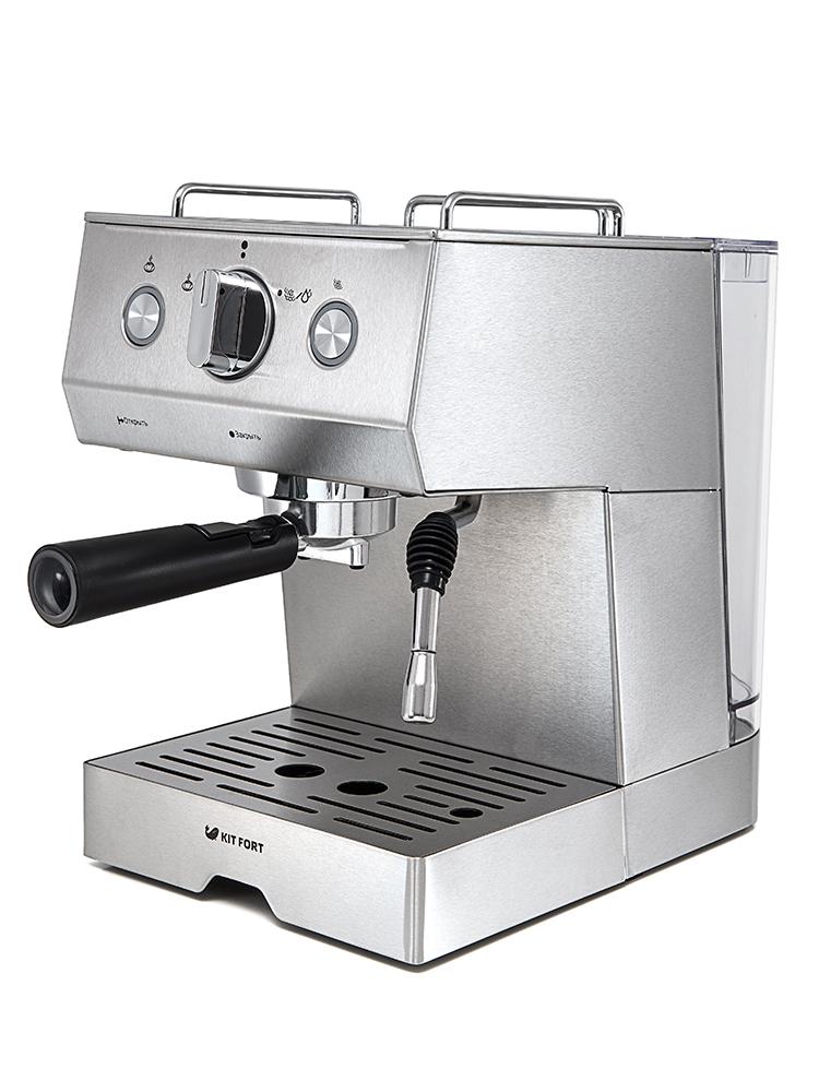 Kitfort КТ-701 кофеваркаКТ-701Помповая рожковая полуавтоматическая эспрессо-кофеварка Kitfort КТ-701 может приготовить 1 или 2 чашки кофе за один раз, оснащена функцией взбивания молока, а также поможет заварить чай или разогреть напитки горячим паром.Принцип действия кофеварки основан на пропускании горячей воды под давлением в несколько атмосфер через слой молотого кофе. Температура воды контролируется встроенным термостатом. Это позволяет быстро и полно экстрагировать из заварки все полезные вещества и получить отличный кофе.Благодаря функции взбивания молочной пены вы сможете приготовить настоящий капучино или торо.Корпус кофеварки выполнен из нержавеющей стали, аМеталлический фильтр с лазерным нанесением отверстий долговечен, и не требует использования каких-либо расходующихся частей.Длина шнура: 79 см