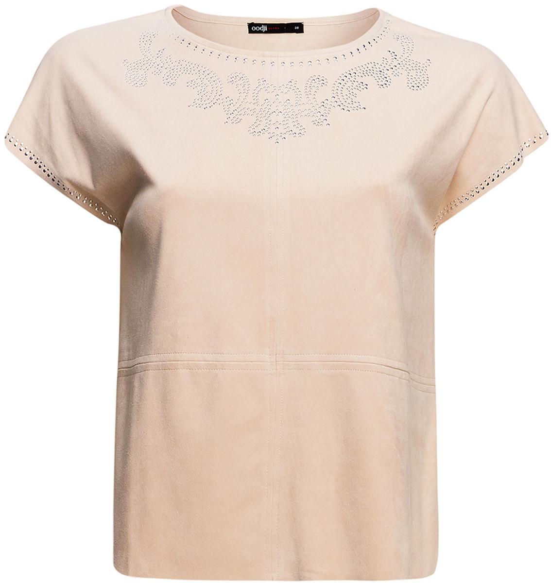 Блузка женская oodji Ultra, цвет: бежевый. 11411115/45622/3300N. Размер 34-170 (40-170) пуловеры oodji пуловер
