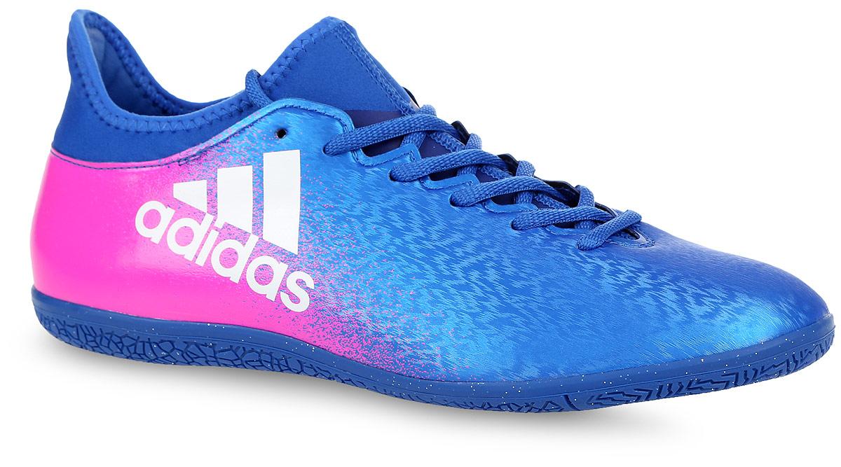 Бутсы для футзала мужские adidas X 16.3 In, цвет: синий. BB5678. Размер 9,5 (42,5)BB5678Кроссовки Adidas X 16.3 In идеальны для мощной игры на полированных гладких поверхностях. Дышащий верх techfit, выполненный из искусственных материалов и текстиля, обеспечивает идеальную посадку без разнашивания и траты времени на шнуровку. Подошва Chaos для игры на максимальных скоростях и сцепления с гладкими полированными поверхностями.