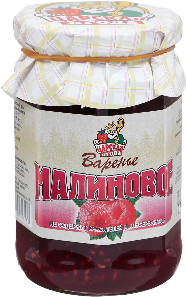 Царская ягода Варенье малиновое, 370 г chocmod конфеты chocmod трюфели париж 500г