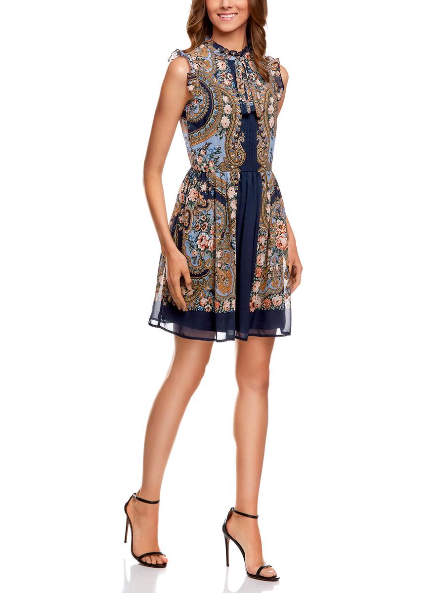 Платье oodji Ultra, цвет: темно-синий, синий. 11900188-1/15018/7975F. Размер 38-170 (44-170)11900188-1/15018/7975FПлатье oodji Ultra без рукавов выполнено из воздушной ткани с подкладкой и оформлено гофре на груди и завязками под воротничком. Модель мини-длины с круглым вырезом горловины застегивается на пуговицы по спинке.