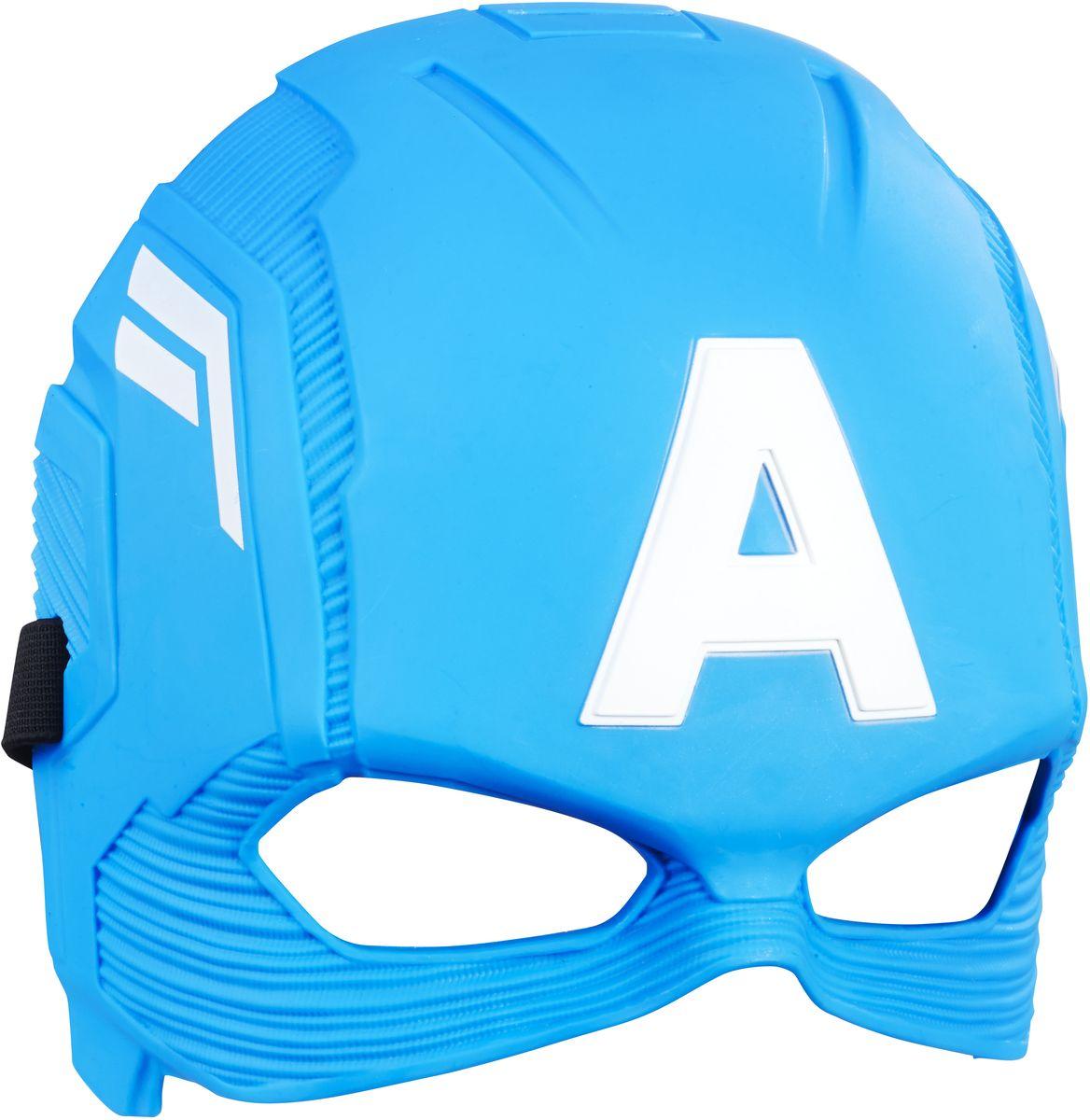 Avengers Маска Captain America цвет голубой - Карнавальные костюмы и аксессуары