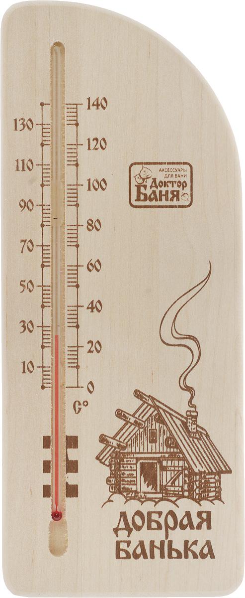 "Термометр для бани и сауны Доктор Баня ""Добрая банька"". 905213"