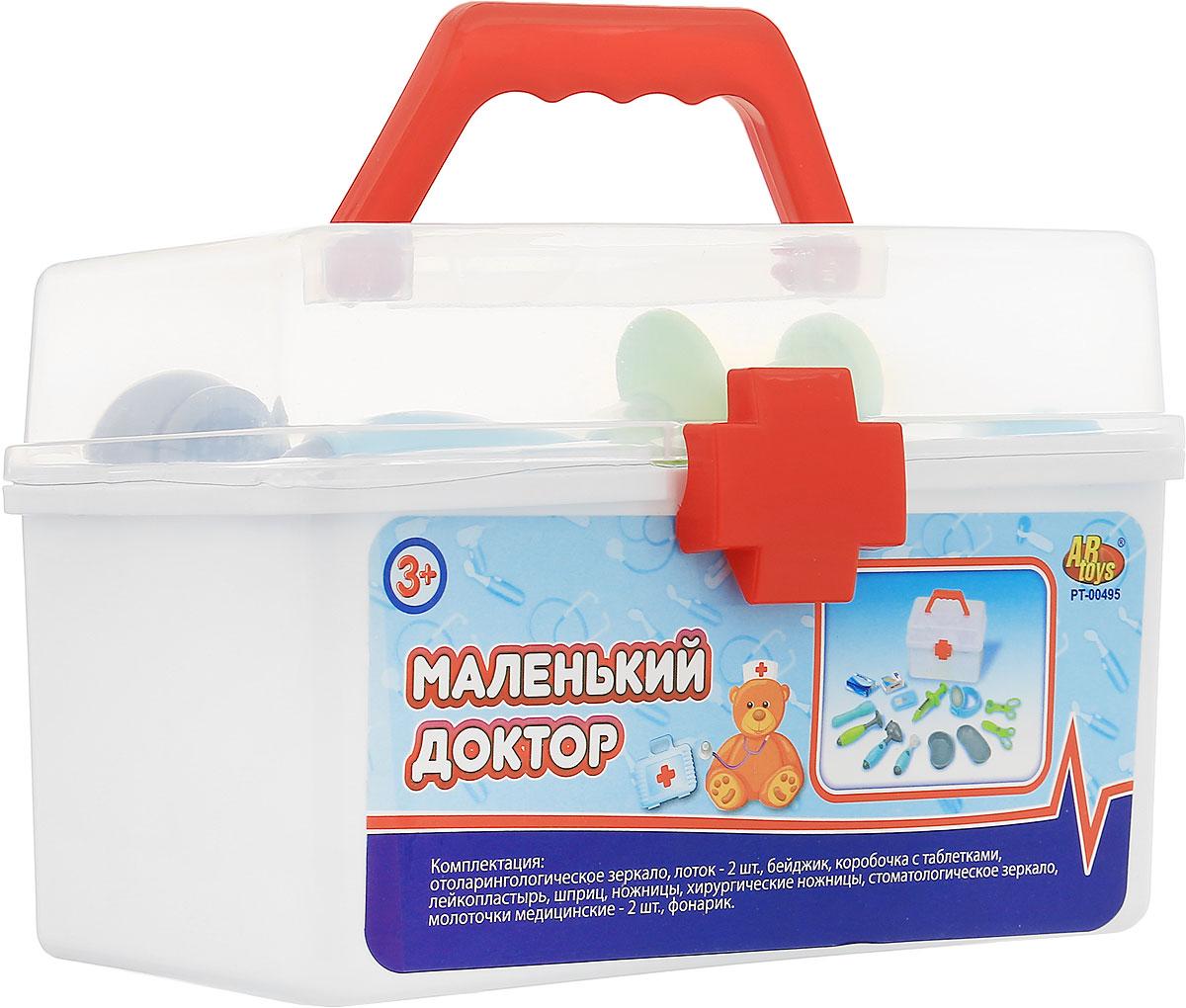 ABtoys Игровой набор Маленький доктор 15 предметов abtoys игрушечный набор маленький доктор