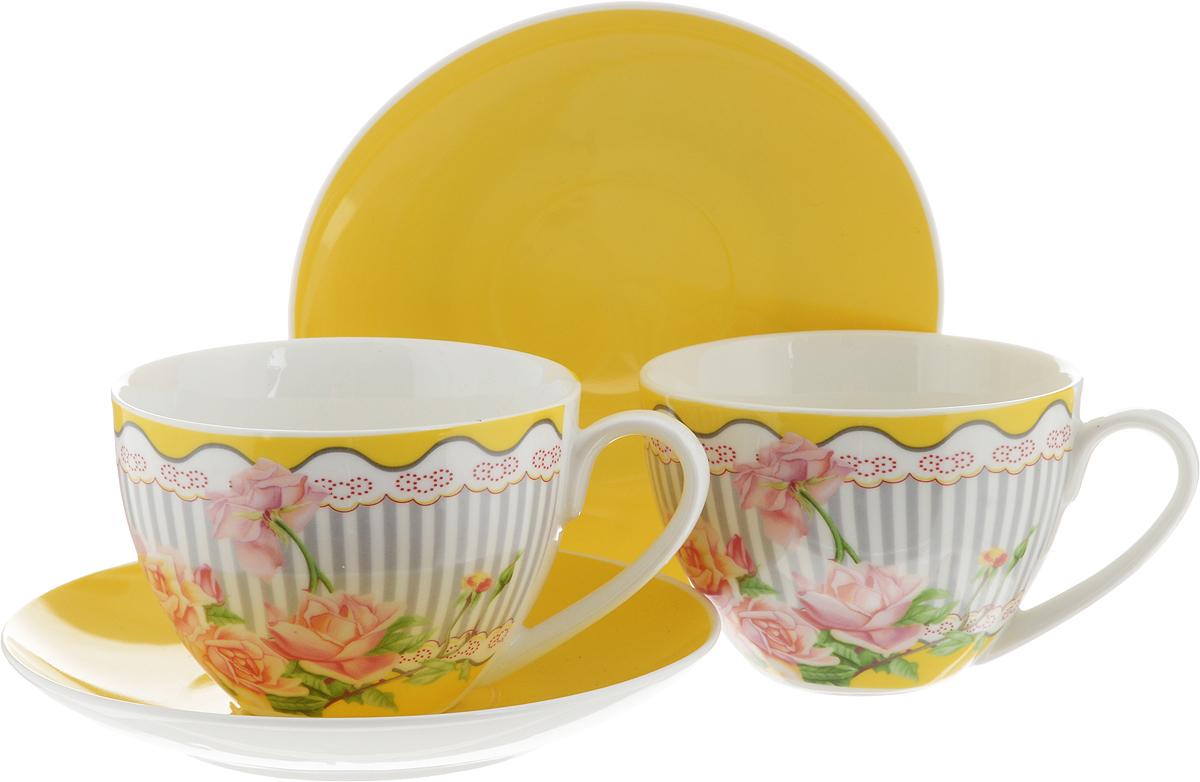 Набор чайный Loraine Садовые розы, 4 предмета22995Чайный набор Loraine Садовые розы, выполненный из высококачественного костяного фарфора, состоит из двух чашек и двух блюдец. Изящный дизайн и красочность оформления придутся по вкусу и ценителям классики, и тем, кто предпочитает утонченность и изысканность. Чайный набор Loraine Садовые розы - идеальный и необходимый подарок для вашего дома и для ваших друзей в праздники, юбилеи и торжества! Он также станет отличным корпоративным подарком и украшением любой кухни. Чайный набор упакован в подарочную коробку в форме сердца из плотного цветного картона. Внутренняя часть коробки задрапирована белой атласной тканью.Объем чашки: 220 мл.Диаметр чашки (по верхнему краю): 9 см.Высота чашки: 6,5 см.Диаметр блюдца: 14 см.Высота блюдца: 2 см.