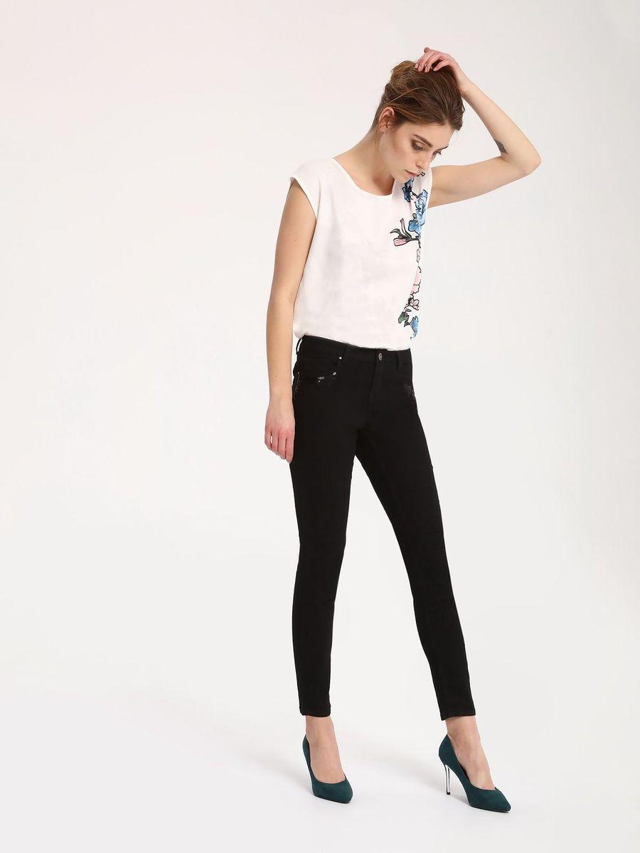 Брюки женские Top Secret, цвет: черный. SSP2460CA. Размер 38 (46)SSP2460CAСтильные женские брюки Top Secret - брюки высочайшего качества на каждый день, которые прекрасно сидят. Модель изготовлена из высококачественного полиэстера, хлопка и эластана. Эти модные и в тоже время комфортные брюки послужат отличным дополнением к вашему гардеробу. В них вы всегда будете чувствовать себя уютно и комфортно.