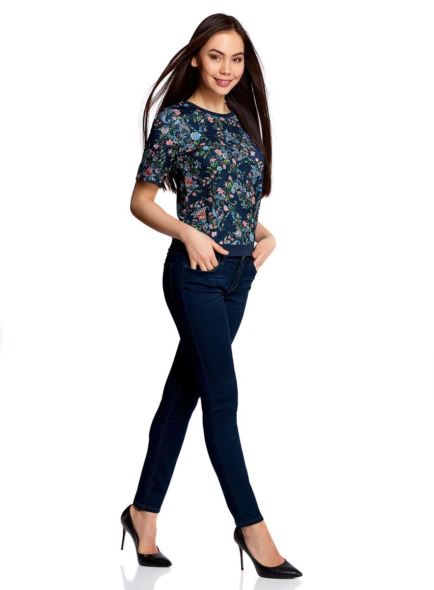 Джемпер женский oodji Collection, цвет: темно-синий, голубой. 24801010-9/45284/7970F. Размер L (48) платье oodji collection цвет синий 24007026 37809 7500n размер l 48