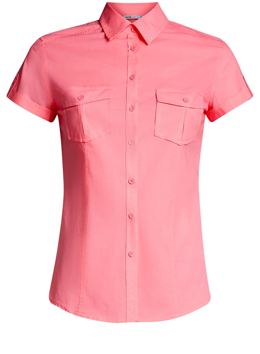 Рубашка женская oodji Ultra, цвет: светло-розовый. 11402084-5B/45510/4000Y. Размер 42-170 (48-170)11402084-5B/45510/4000YЖенская рубашка oodji Ultra выполнена из натурального хлопка. Модель с отложным воротником и короткими рукавами на груди дополнена двумя накладными карманами с клапанами на пуговицах.