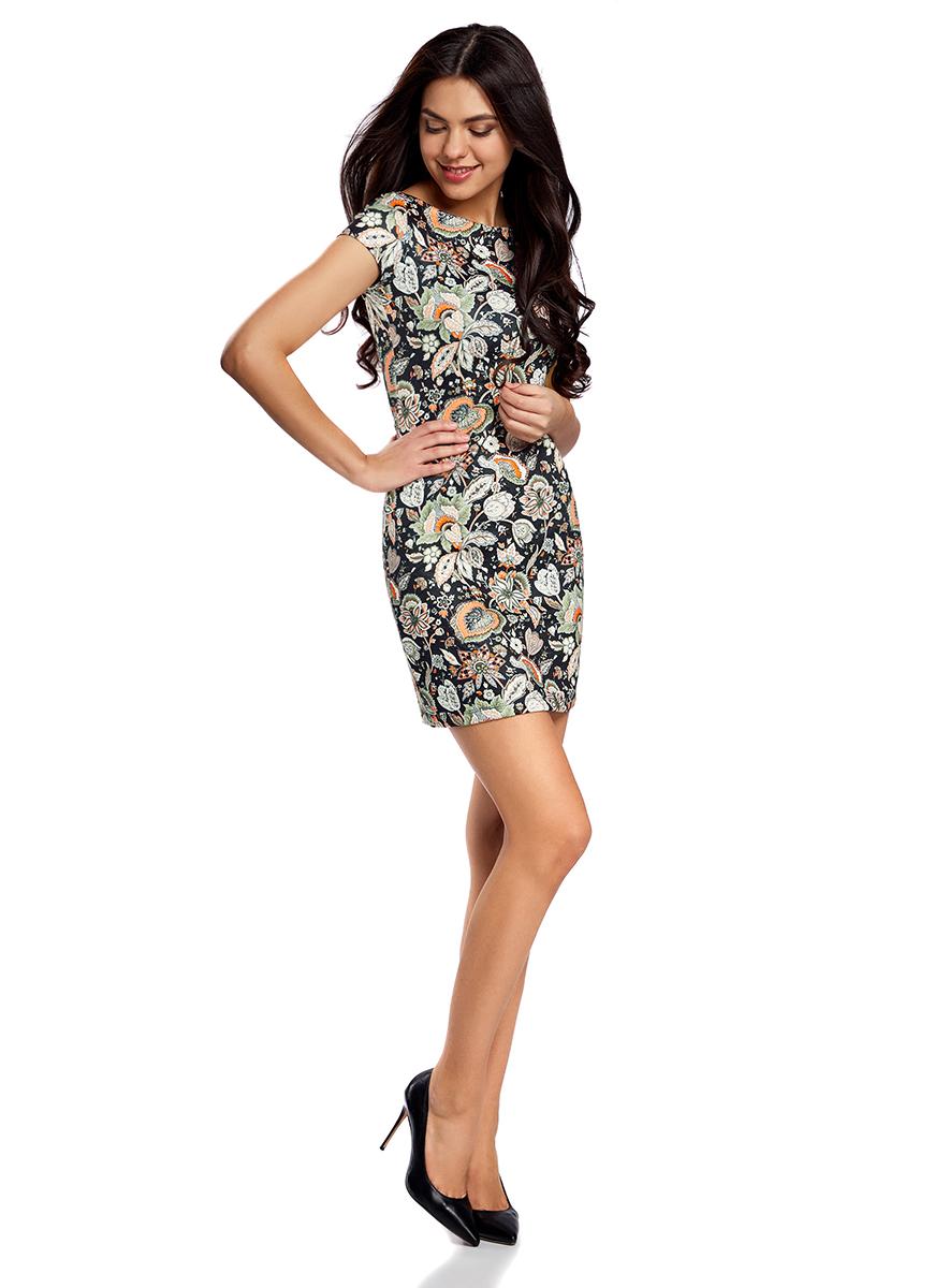 Платье oodji Ultra, цвет: черный, оранжевый. 14001117-12B/42588/2955F. Размер L (48-170) платье oodji ultra цвет ментол фиолетовый 14011034b 42588 6583f размер l 48