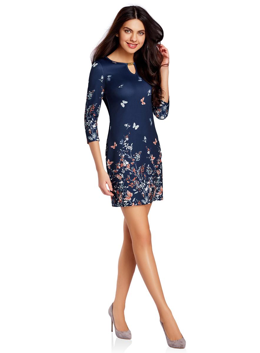 Платье oodji Ultra, цвет: темно-синий, темно-оранжевый. 14001173/45344/7959F. Размер XXS (40-170)14001173/45344/7959FПриталенное платье oodji Ultra, выгодно подчеркивающее достоинства фигуры, выполнено из качественного трикотажа в мелкий рубчик. Модель мини-длины с рукавами оформлено ярким цветочным принтом с бабочками. Круглый вырез горловины дополнен вырезом-капелькой с металлическим украшением.