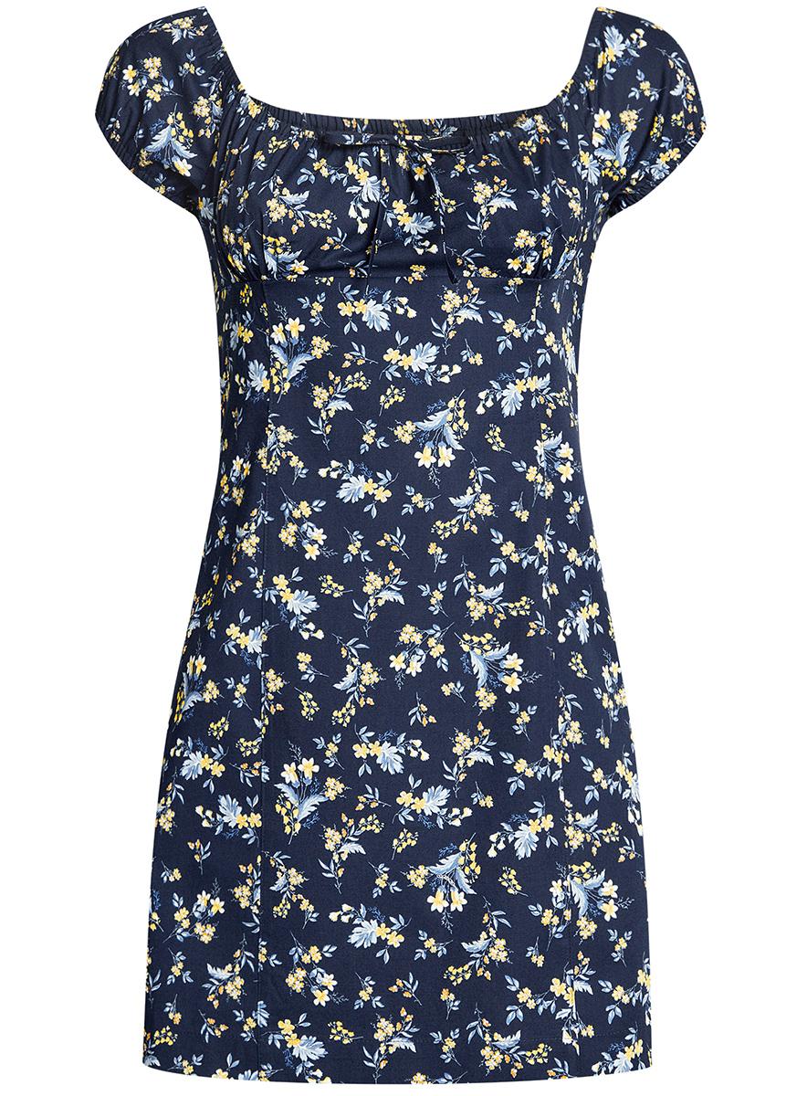 Платье oodji Ultra, цвет: темно-синий, желтый. 11902047-2B/14885/7952F. Размер 36-170 (42-170)11902047-2B/14885/7952FЖенственное платье oodji Ultra выполнено из хлопка с добавлением эластана. Приталенная модель с круглым вырезом горловины и короткими рукавами-реглан застегивается сбоку на скрытую молнию. Вырез горловины и края рукавов дополнены кулиской с резинкой.