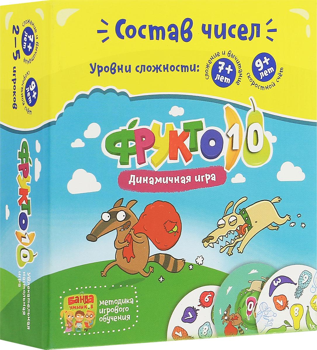Банда Умников Обучающая игра Фрукто 10