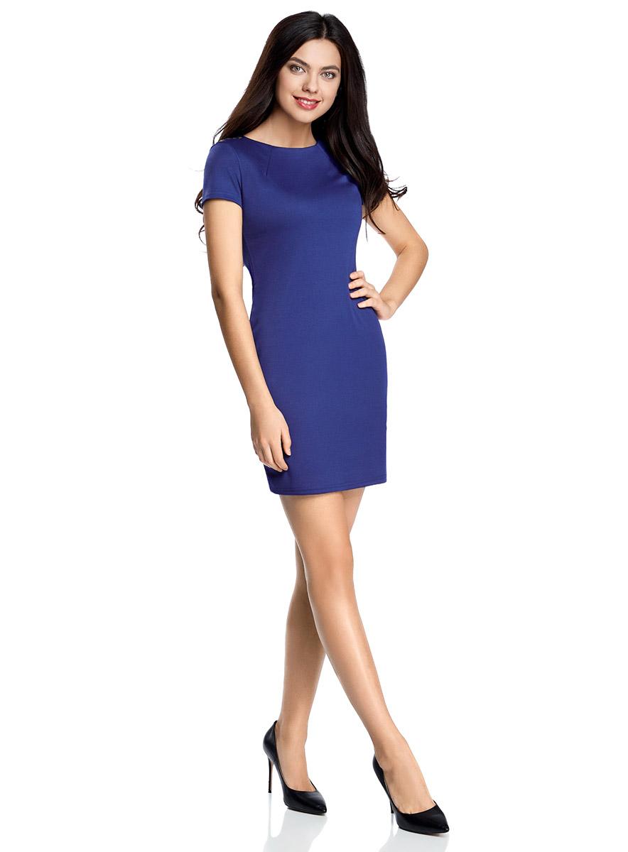Платье oodji Ultra, цвет: синий. 14001177/18610/7500N. Размер M (46-170)14001177/18610/7500NПриталенное платье oodji Ultra, выгодно подчеркивающее достоинства фигуры, выполнено из качественного трикотажа и оформлено декоративными металлическими пластинками на плечах. Модель мини-длины с круглым вырезом горловины и короткими рукавами застегивается на короткую металлическую молнию на спинке.