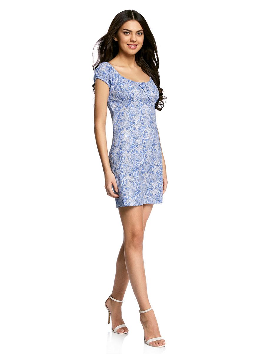 Платье oodji Ultra, цвет: синий, кремовый. 11902047-2B/14885/7530L. Размер 36-170 (42-170)11902047-2B/14885/7530LЖенственное платье oodji Ultra выполнено из хлопка с добавлением эластана. Приталенная модель с круглым вырезом горловины и короткими рукавами-реглан застегивается сбоку на скрытую молнию. Вырез горловины и края рукавов дополнены кулиской с резинкой.