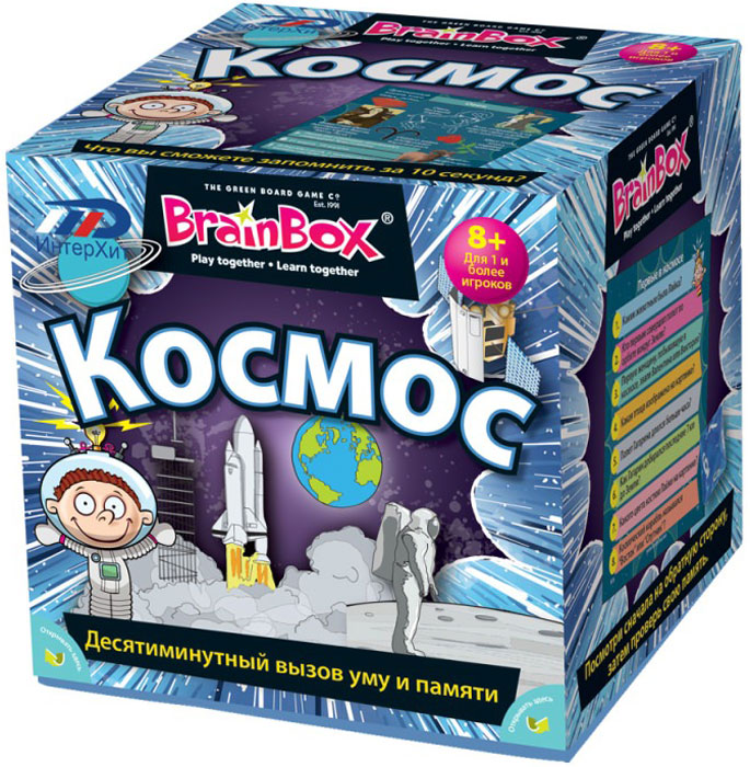 BrainBox Обучающая игра Сундучок знаний Космос brainbox brainbox игра сундучок знаний россия