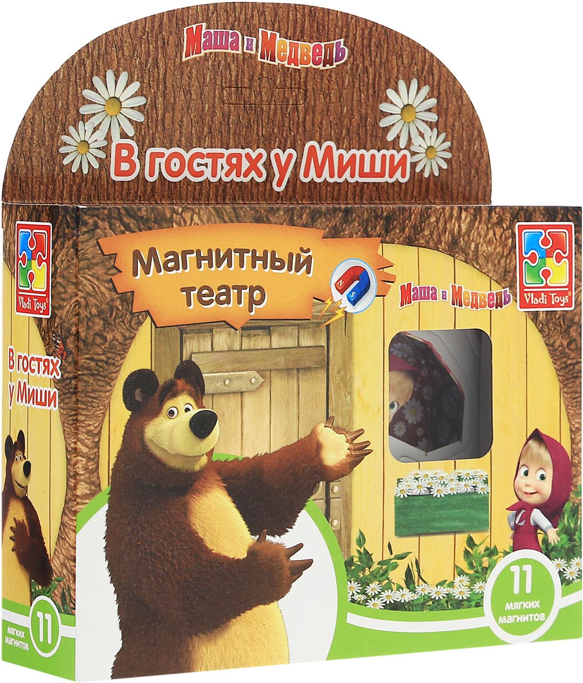 Vladi Toys Магнитный кукольный театр В гостях у Миши магнитные доски vladi toys магнитный театр три медведя