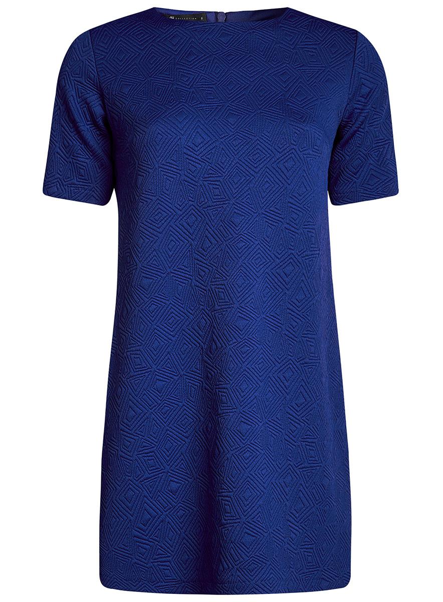 Платье oodji Collection, цвет: синий. 24001110-4/46432/7500N. Размер L (48-170)24001110-4/46432/7500NЛаконичное платье прямого силуэта oodji Collection выполнено из мягкой фактурной ткани. Модель мини-длины с круглым вырезом горловины и короткими рукавамизастегивается на скрытую молнию на спинке.