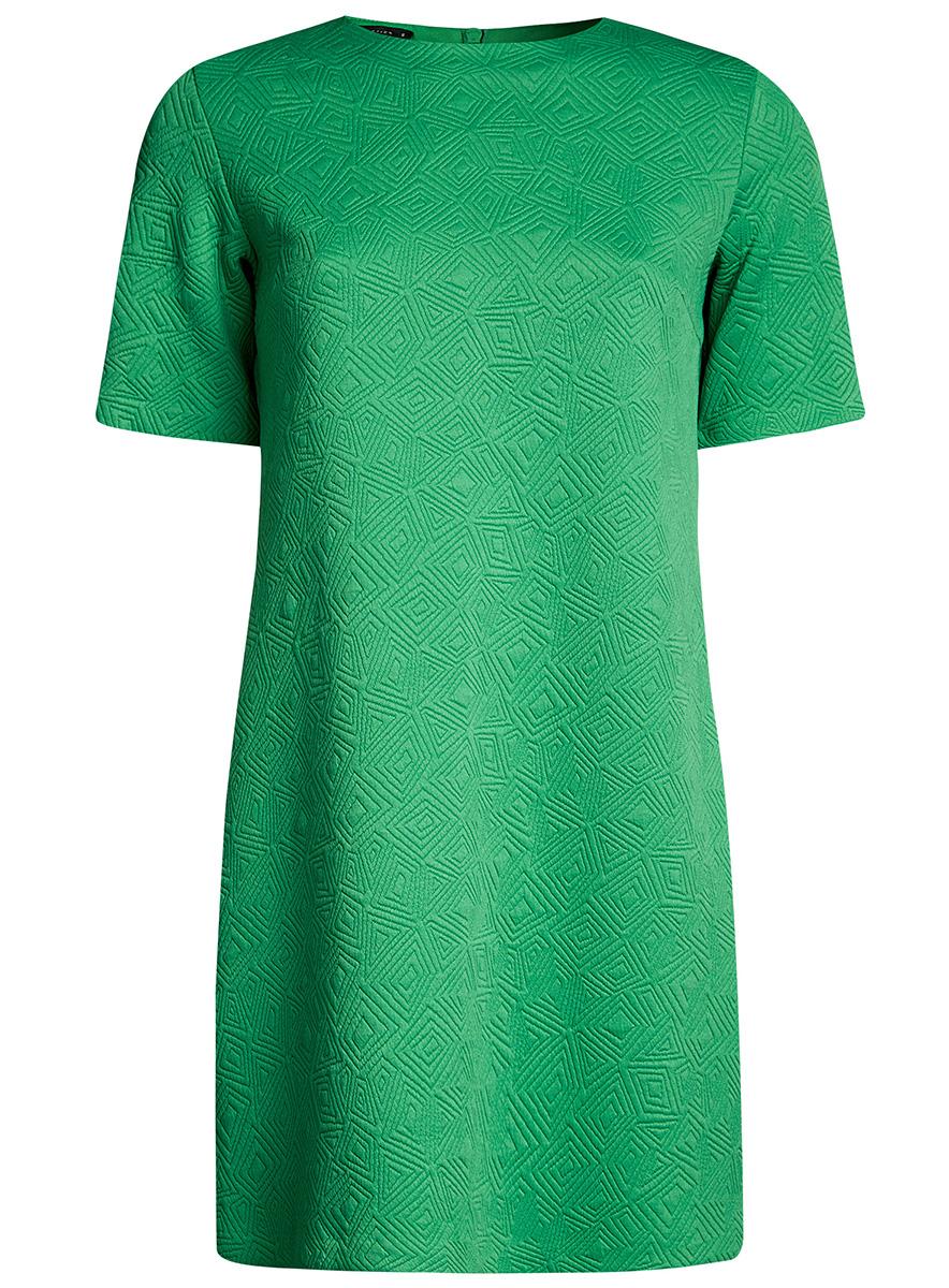 Платье oodji Collection, цвет: изумрудный. 24001110-4/46432/6D01N. Размер S (44-170)24001110-4/46432/6D01NЛаконичное платье прямого силуэта oodji Collection выполнено из мягкой фактурной ткани. Модель мини-длины с круглым вырезом горловины и короткими рукавамизастегивается на скрытую молнию на спинке.