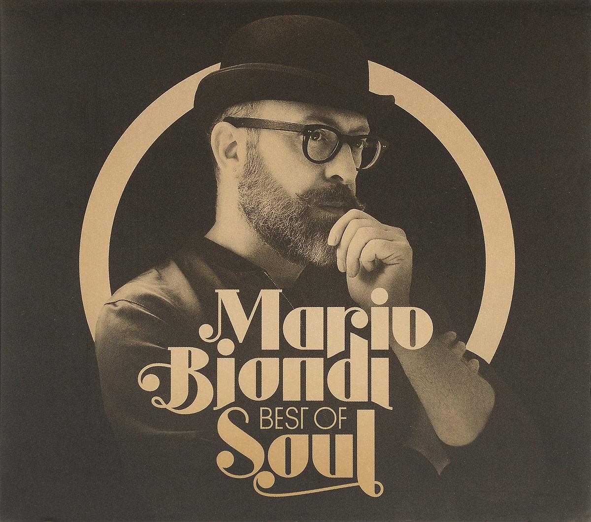 Марио Бионди Mario Biondi. Best Of Soul (2 CD) цена 2017