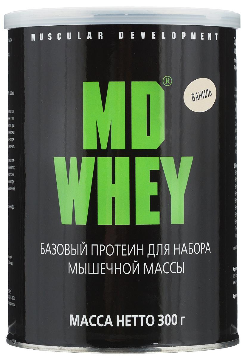 Протеин MD Whey, ванильный, 300 г4650069820543Протеин MD Whey - это базовый протеин для интенсивного набора сухой мышечной массы. MD Whey включает: • 55% белка молочной сыворотки - белка №1 для построения мускулатуры; • практически полное отсутствие вредного жира и сахарозы; • легкое смешивание без миксера; • комплекс десяти витаминов; • прекрасный вкус и аромат. Способ приготовления: Смешайте 3 столовые ложки (30 г) порошка с 200 мл воды, сока или молока. Рекомендации по употреблению: Принимать коктейль за 1 час до тренировки, а затем через полчаса после окончания тренировки. Можно пить в промежутках между основными приемами пищи. Состав: концентрат сывороточного белка, подсластитель: аспартам, натуральный или искусственный ароматизатор, аскорбиновая кислота, D,L-альфа-токоферолацетат, D-пантотенат кальция, ниацин, тиамина нитрат, витамин В2, пиридоксина гидрохлорид, витамин В12, фолиевая кислота, биотин.Энергетическая ценность (на 200 мл воды): 118 ккал. Энергетическая ценность (на 200 мл 3% молока): 235 ккал. Пищевая ценность (на 200 мл воды): белок 16,5 г, углеводы 11,3 г, жир 1 г. Пищевая ценность (на 200 мл 3% молока): белок 22,5 г, углеводы 20,3 г, жир 3,5 г. Товар сертифицирован.Как повысить эффективность тренировок с помощью спортивного питания? Статья OZON Гид
