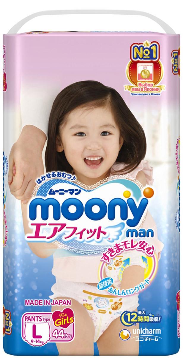 Moony Подгузники-трусики для девочек 9-14 кг размер L 44 шт moony трусики ночные для мальчиков 13 25 кг в барнауле