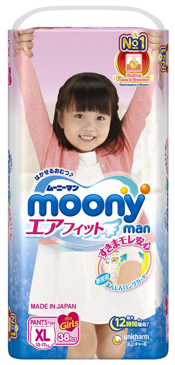 Moony Подгузники-трусики для девочек 12-17 кг размер XL 38 шт moony трусики ночные для мальчиков 13 25 кг в барнауле
