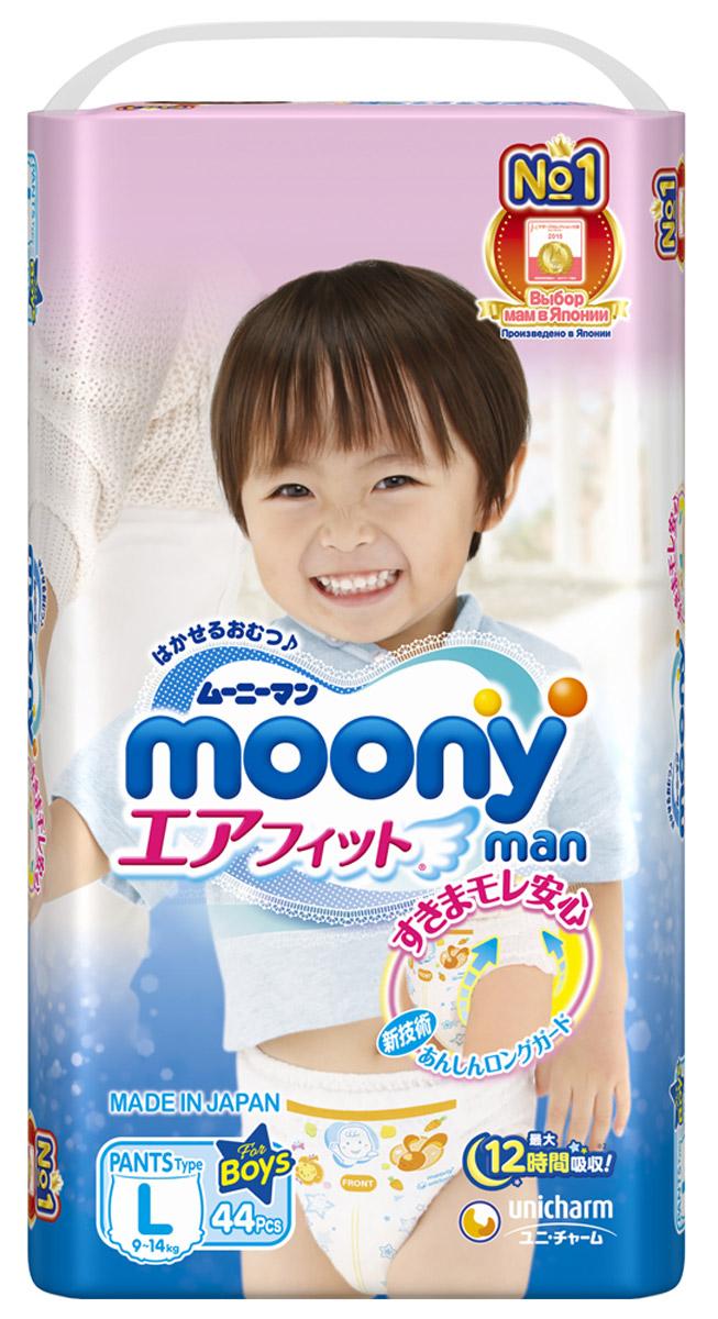Moony Подгузники-трусики для мальчиков 9-14 кг размер L 44 шт moony трусики ночные для мальчиков 13 25 кг в барнауле