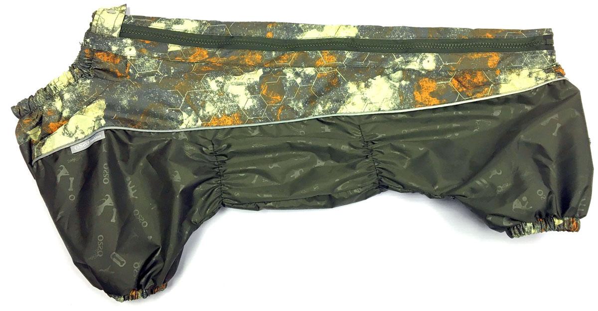 Комбинезон для собак OSSO Fashion, для мальчика пород такса и вельш корги, цвет: хаки, со вставкой. Размер: 45т-2Кт-1028-хаки-вставкаКомбинезон для собак OSSO Fashion подходит для пород такса и вельш-корги. Создан с учётом особенностей строения телосложения данных пород собак (удлинённое тело и короткие лапки). Без подкладки из водоотталкивающей и ветрозащитной ткани (100% полиэстер).Предназначен для прогулок в межсезонье, в сырую погоду для защиты собаки от грязи и воды.Комбинезон выполнен из двух сочетаемых по цвету тканей, используется отделка со светоотражающим кантом и тракторная молния со светоотражающей полосой.Комбинезон для собак эргономичен, удобен, не сковывает движений собаки при беге, во время игры и при дрессировке. Комфортная посадка по корпусу достигается за счет резинок-утяжек под грудью и животом. На воротнике имеется кнопка для фиксации. От попадания воды и грязи внутрь комбинезона низ штанин также сборен на резинку.Рекомендуется машинная стирка с использованием средства для стирки деликатных тканей ( при температуре не выше 40 С и загрузке барабана не более чем на 40% от его объема, отжим при скорости не более 400/500 об/мин), сушка на воздухе - с целью уменьшения воздействия на водоотталкивающую (PU) пропитку ткани.