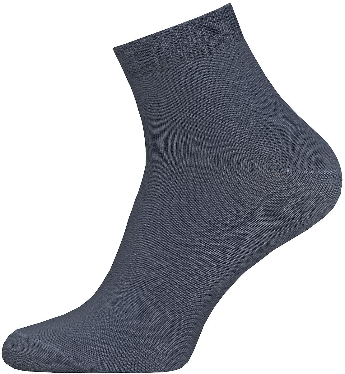 Носки мужские Брестские Classic, цвет: темно-серый. 14С2124/000. Размер 2714С2124/000Мужские гладкие носки Брестские Classic изготовлены из хлопка с добавлением полиэстера и эластана. На модели предусмотрен укороченный двойной борт. Носки хорошо держат форму и обладают повышенной воздухопроницаемостью, имеют усиленные пятку и мысок для повышенной износостойкости.