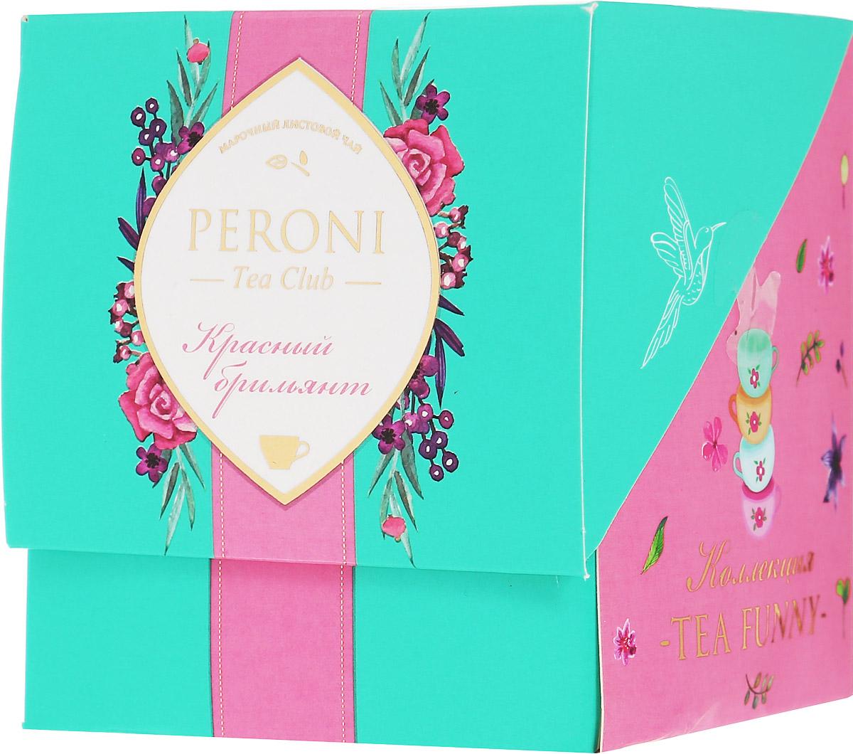 Peroni Tea Funny Красный бриллиант черный листовой чай, 60 г новогодний набор rose романтика и страсть макси peroni