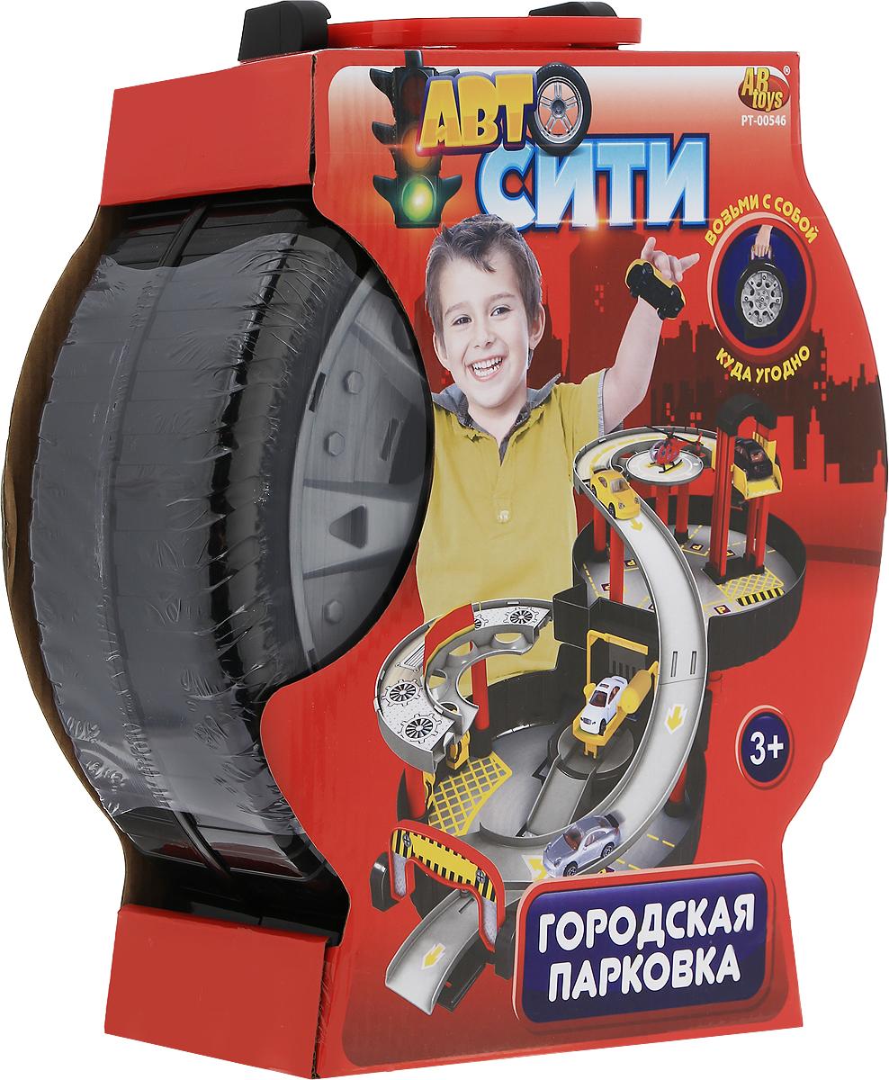 Abtoys Городская парковка Автосити PT-00546