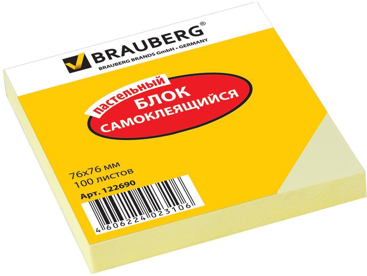 Brauberg Бумага для заметок 100 листов цвет желтый122690Яркая бумага для заметок Brauberg непременно привлечет к себе внимание.Бумага состоит из ста листочков, которые удобны для заметок, объявлений и других коротких сообщений. Они легко крепятся к любой поверхности и не оставляют следов после отклеивания.