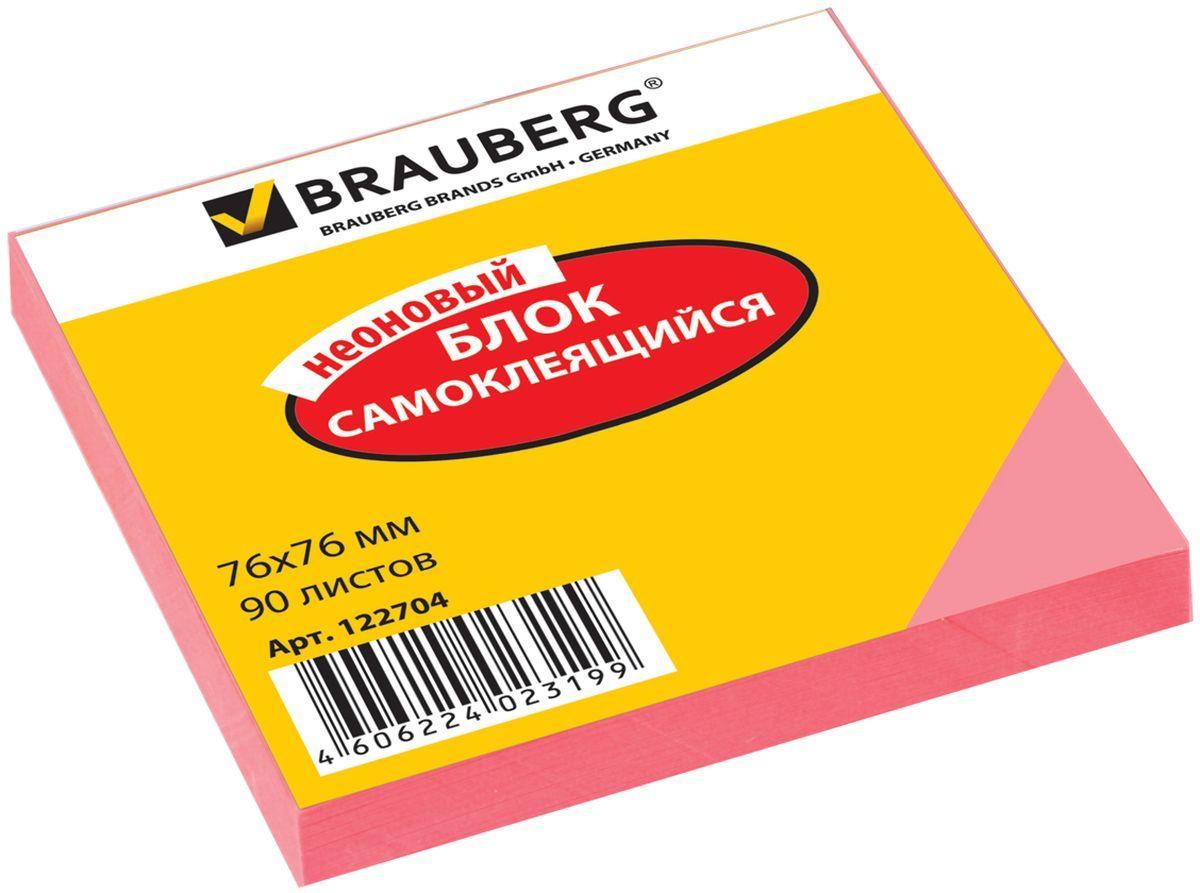 Brauberg Бумага для заметок 90 листов цвет розовый122704Яркая бумага для заметок Brauberg непременно привлечет к себе внимание.Бумага состоит из 90 листочков, которые удобны для заметок, объявлений и других коротких сообщений. Они легко крепятся к любой поверхности и не оставляют следов после отклеивания.